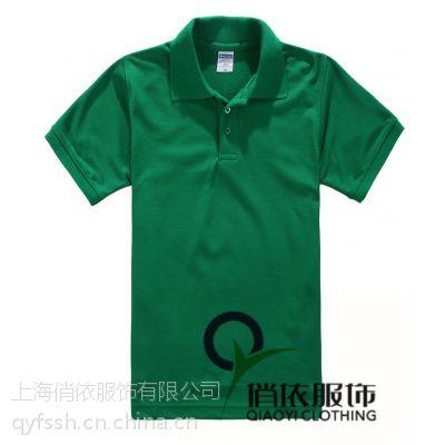 供应上海全棉POLO衫哪里定做