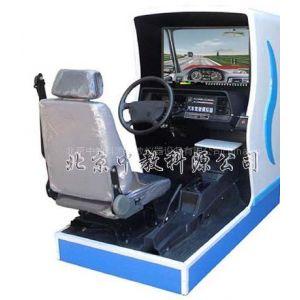 供应汽车驾驶模拟器厂家直销