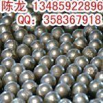供应陈龙球磨机耐磨钢球长期生产各种球磨机钢球(煤磨机,风扫磨机,管磨机,棒磨机,研磨机