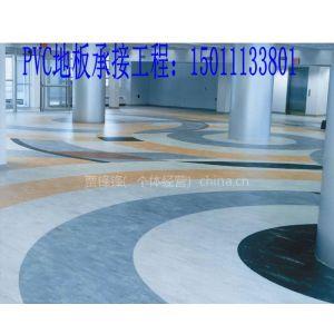 供应10大品牌pvc塑胶地板【卷材】承接工程【LG博尼尔洁福阿姆斯壮等】