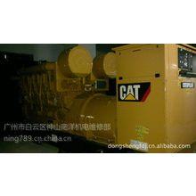供应神山南洋机电专业维修各种柴油发电机广州柴油发电机维修中心