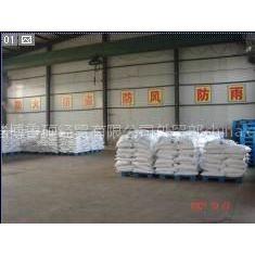 大量供应医药级甲酸钠 尽在淄博鲁硕 量大优惠