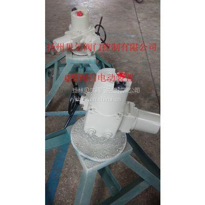 供应DQW60一体化开关型阀门电动装置\\电动执行器