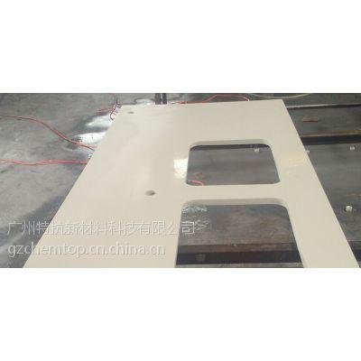 供应优质环氧树脂台面