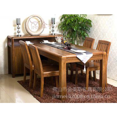 中式现代虎斑木实木餐桌长方形餐桌组合型号3103