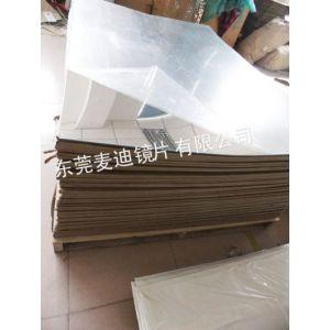 供应供应亚克力银色板,茶色板,颜色板,透明板