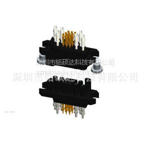 供应互换互配通茂DJL-15Z/T 15芯矩形模块电源连接器 铭硕达科技