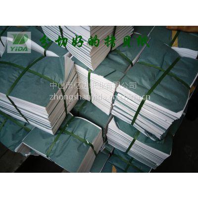 广东中山拷贝纸厂家亿达纸业