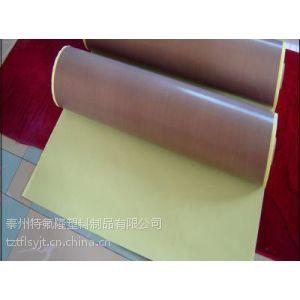 供应特氟龙胶带,高温胶带,铁氟龙胶带