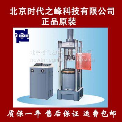 供应时代试金YEW-600 微机屏显式液压压力试验机