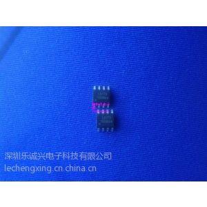供应马达控制驱动芯片 L9170 SOP-8