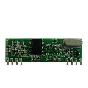 供应FSK高灵敏度超外差无线接收模块:RXB3