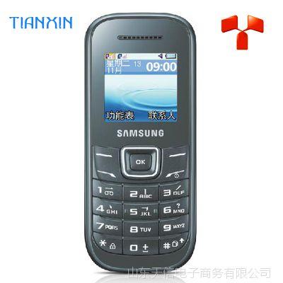 【***行货】三星 GT-E1202I 双卡双待备用手机老人手机老年机