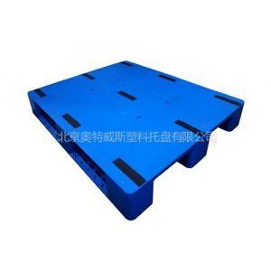 供应出口塑料托盘/联运塑料托盘/防潮塑料垫板/防潮塑料托盘/叉车塑料托盘/货架塑料托盘