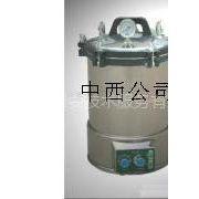 供应不锈钢手提式压力蒸汽消毒器(国产) 型号:31M/YX-18LDJ