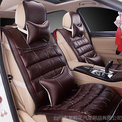 2014新款秋冬汽车坐垫 高档羽绒款皮革座垫套 厂家批发 MG4-05坐