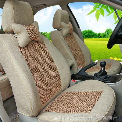 新款专车专用汽车座套 亚麻冰丝坐垫套 四季通用高档座套