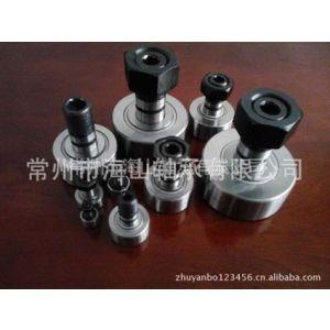 供应螺栓滚轮轴承NUKR62 滚轮轴承NUKD62 滚轮轴承NUCF24R MCF62S