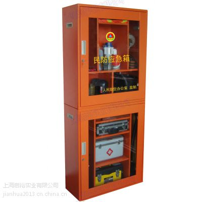 上海消防应急器材箱、是结合社区灾害事故的特点和实际情况,能够提 供紧急需要时的防毒、救护、逃生、拆破