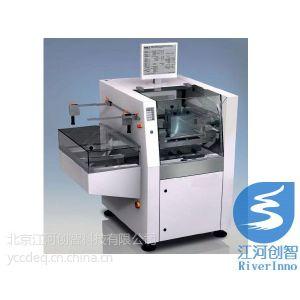 供应北京总代半进口自动高精密印刷机