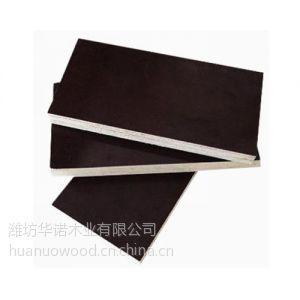 供应桥梁建筑模板 哪里生产的覆膜板好 高层建筑模板 海洋板 华诺板材