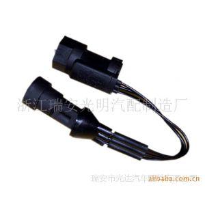供应拉达车速里程表传感器35172.03