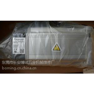 供应松下伺服电机MHMD042P1U