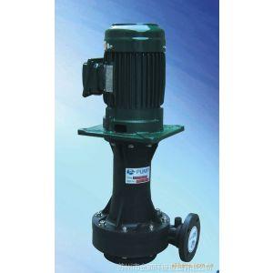 供应耐空转立式泵  国宝立式泵 化工泵