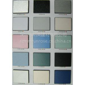 供应深圳明美家装饰材料专业生产焙特板理化板,卫生间隔断板,抗倍特台面板的厂家