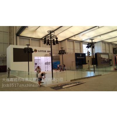 供应2015大连国际车展