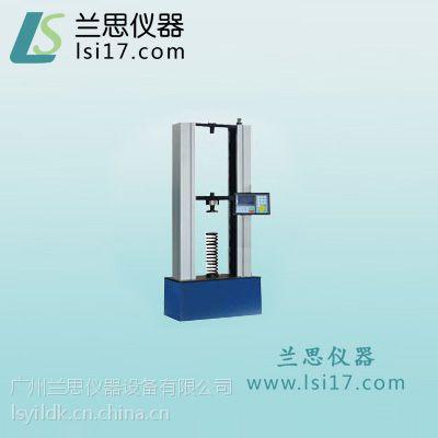 双柱数显弹簧压力试验机兰思LSL-702T(定制加工维修)
