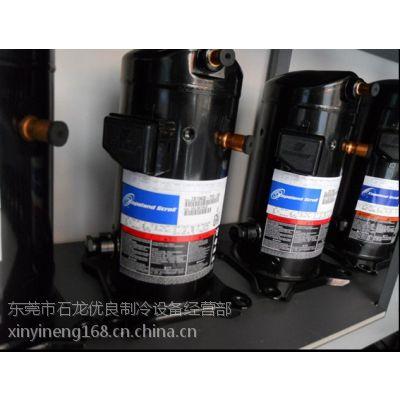 供应美国谷轮ZR19M3-TWD-522,15匹谷轮10.8KW全新制冷压缩机