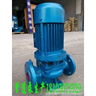 供应飞扬牌管道泵ISG40-125A广东管道离心泵|清水输送专用泵|