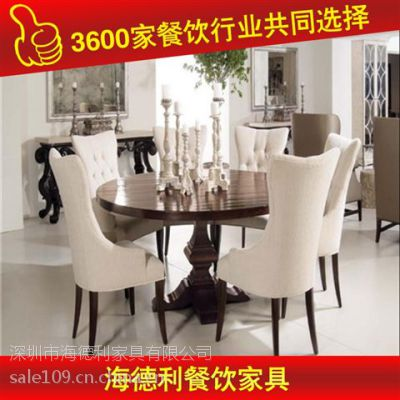 休闲茶座餐桌椅组合 实木餐桌椅 厂家供应 优质实惠