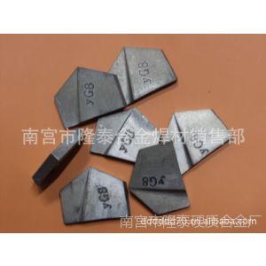 供应YG8 YG6制造麻花钻头和直槽钻头硬质合金刀头E223 E224 E225 E226