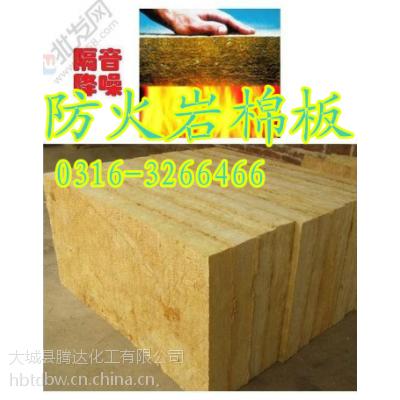 供应大同市岩棉保温板。