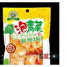 泡菜自立包装袋