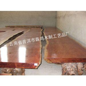 供应老挝红花梨大板3