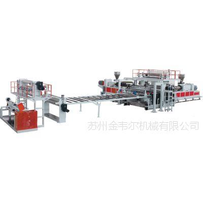 供应TPO PVC EVA PE防水卷材/地板革生产线