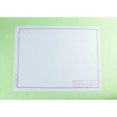HYZ-188印框2#绘图纸 本厂大量生产、定做、绘图纸