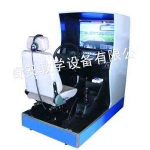 供应QA-2011型款豪华型主被动式汽车驾驶模拟器