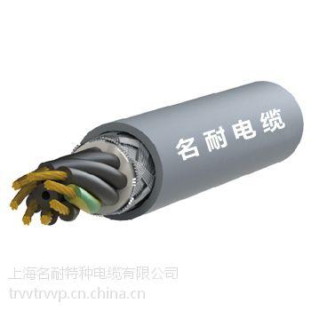TRVVP-K高品质拖链电缆