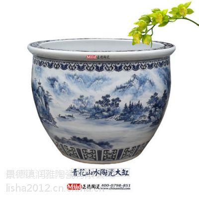 厂家生产精美陶瓷大缸 青花瓷陶瓷缸定做厂家 乔迁礼品陶瓷缸生产厂家