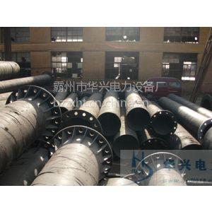 供应10KV电力钢杆、钢桩基础、电力杆、路灯杆