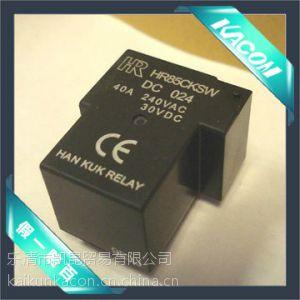 供应韩国凯昆机电KACON- PCB型40A大功率继电器 HR85CKS W DC024
