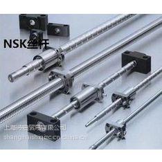 供应NSK PSS1205N1D0421丝杠 上海总代理
