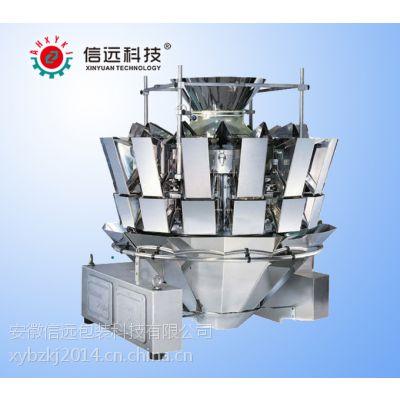 供应粮食定量包装机生产厂家