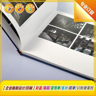 清溪广告画册印刷 塘厦广告宣传册印刷 广告制作公司