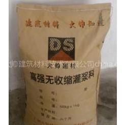 供应惠州高强无收缩灌浆料厂家13580432594梅州,东莞,肇庆新桥规预应力管道压浆剂