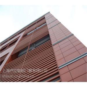 供应上海卢立制做设计安装陶土棍百叶装饰,安装于外幕墙装饰美观